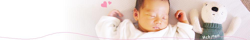 赤ちゃんボランティア登録フォーム